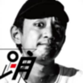 DJ_踊りーマン.png