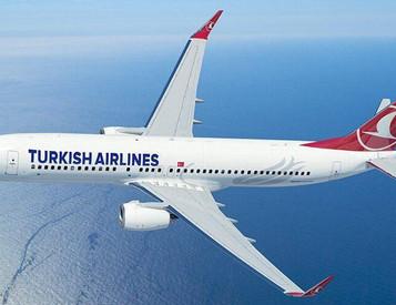 BOEING Türk Havaılık Sanayii ile Buluştu