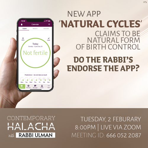 CHWRU Cycle App.png