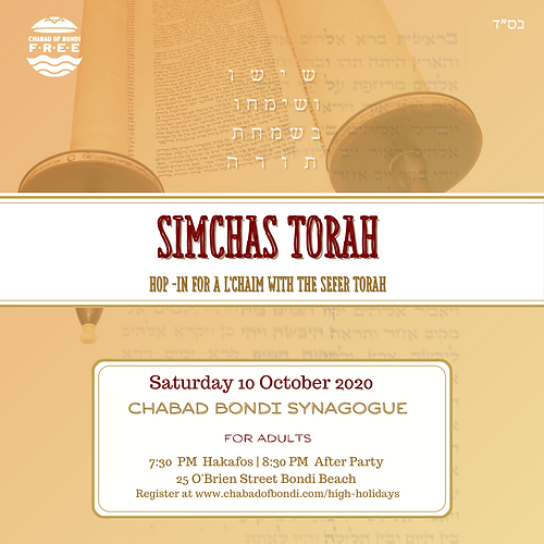 Copy of Simchas Torah.png