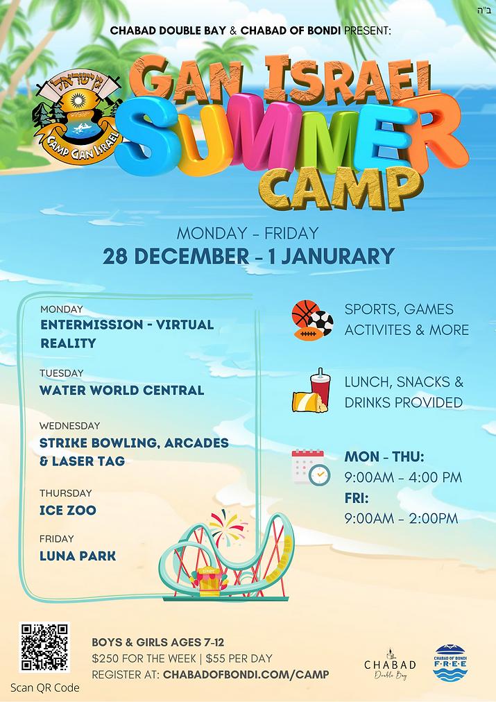 Bondi Camp Flyer.png