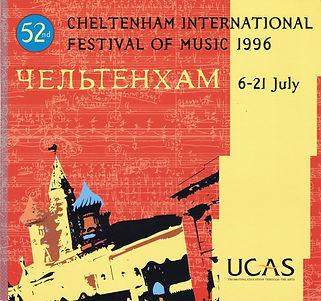 Cheltenham Festival 1996 (Brochure cover