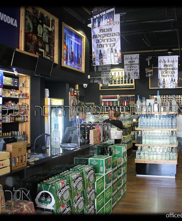 Drink&co, חנות משקאות חריפים - באר שבע