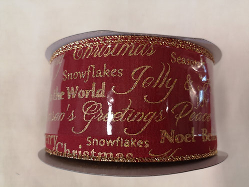 Red Christmas wired ribbon - price per metre
