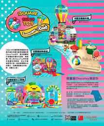chocotoy_installation_hk_