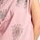 Thumbnail: Essentiel Zandiego Embellished T-Shirt After Sun AF05
