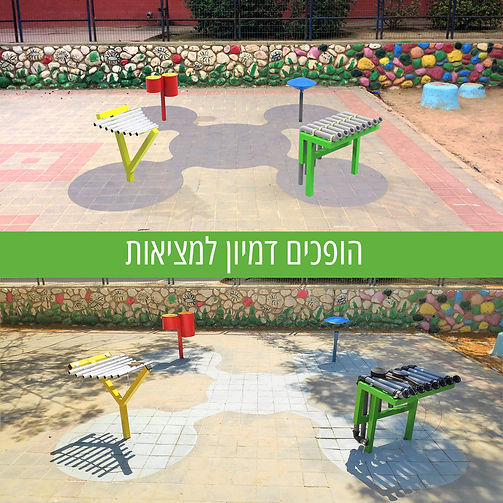 pantco-garden.jpg