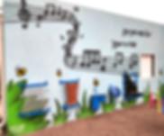 קיר גן רימון.jpg