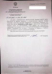 Проверка по заявлению СП о клевете.jpg