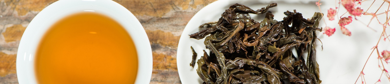 Bannière thé noir .png