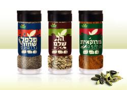spices_hadmaya.jpg