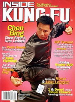 Chen Bing Cover