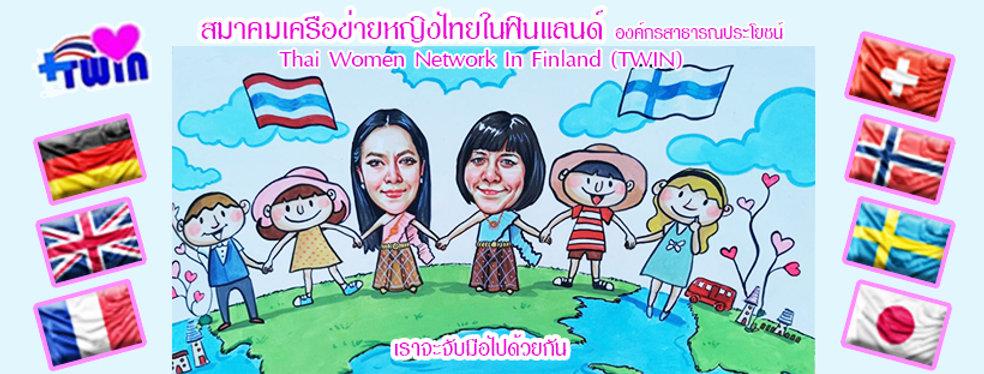 FBFanPage_TWIN2019.jpg