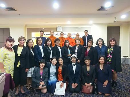 ร่วมเสวนาเข้มเรื่องการจัดสวัสดิการสังคมเพื่อคนไทยในต่างแดน
