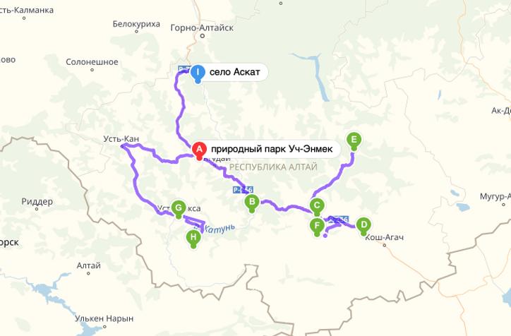 Altai Tour Map.png