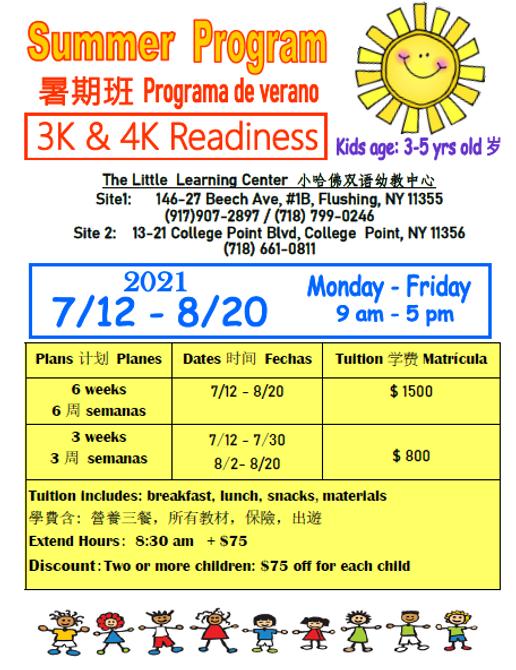 Summer Program 2021.PNG