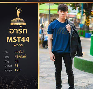 MST44พิจิตร.jpg