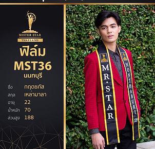 MST36นนทบุรี.jpg