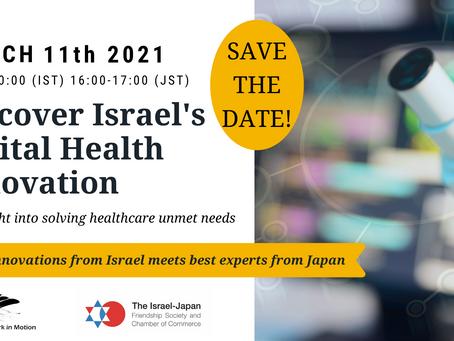 Virtual Investment event -Israel - Japan