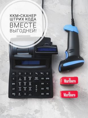 При покупке ККМ скидка на сканер штрих-кода!