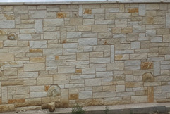 Austin Blend wall.jpg