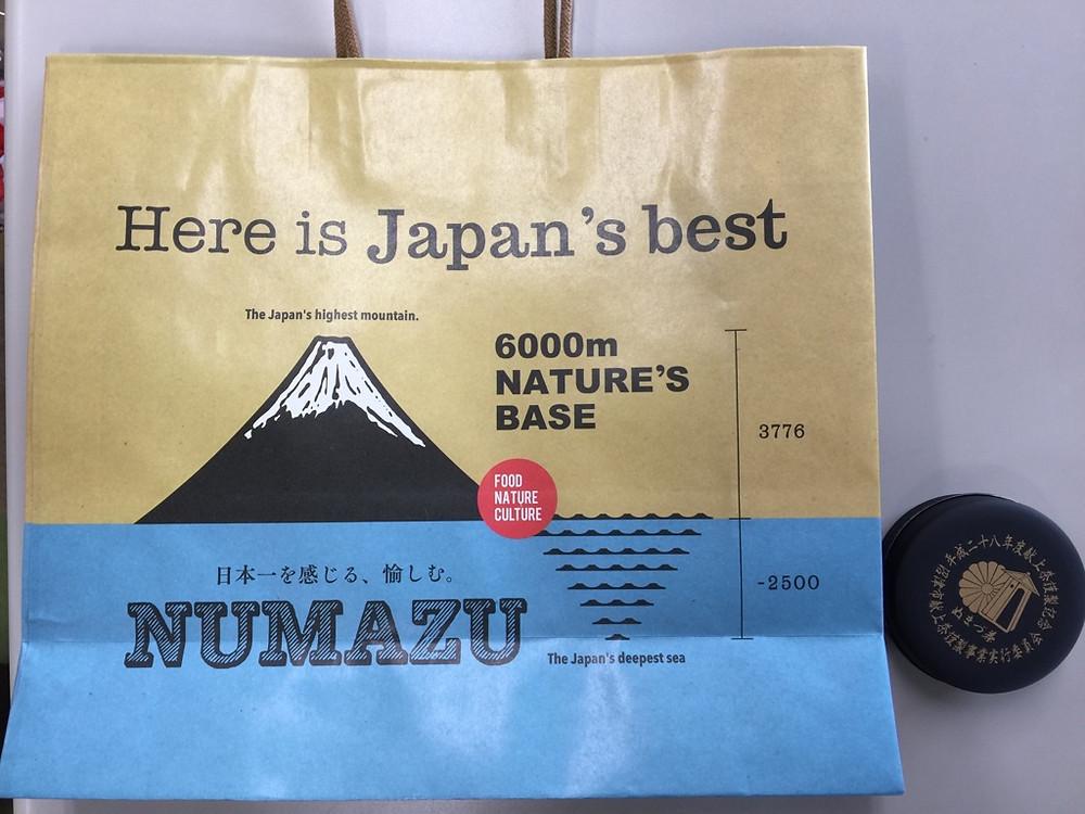 沼津 献上茶 お茶 名産 富士山 富士登山 駿河湾 日本一