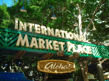 Former International Market Place