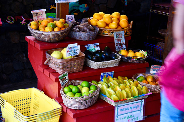 The South Kona Fruit Stand