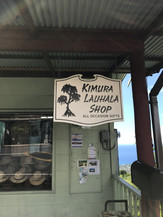 Kimura Lauhala Shop