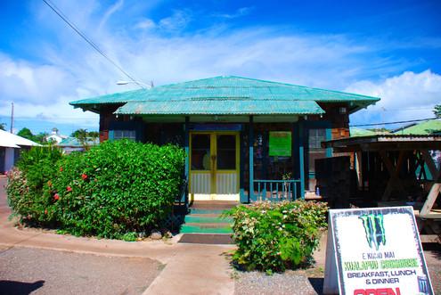 Kualapuu Cookhouse