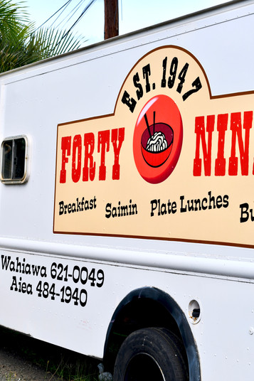 Forty Niner Restaurant