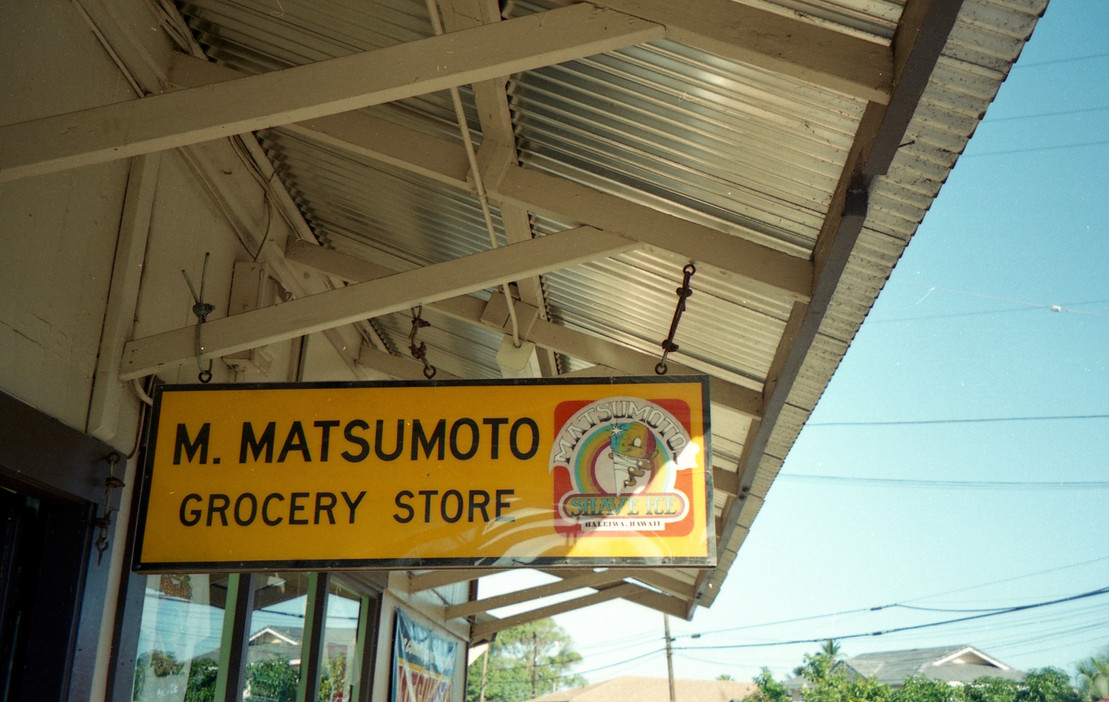 Former Matsumoto Grocery Store