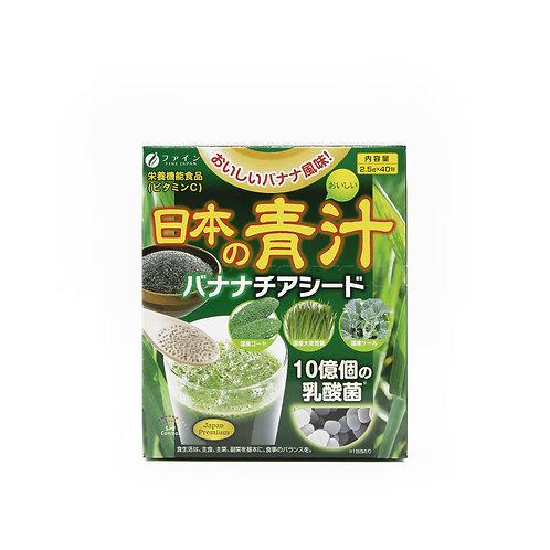 Aojiru Japanese Green Banana Flavor Chia Seeds