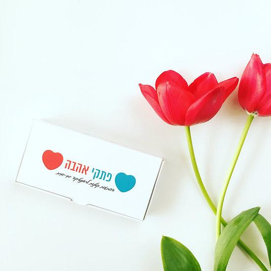 פתקי אהבה- מארז 120 קלפים