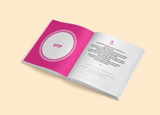 book template SQ ig 2019 1.jpg
