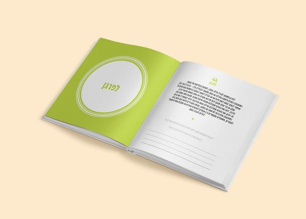 book template SQ ig 2019 7.jpg