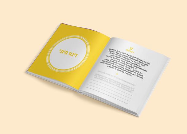 book template SQ ig 2019 6.jpg