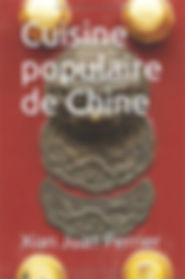 couverture livre1.jpg
