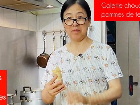Galette choucroute pommes de terre