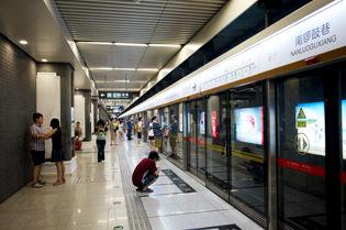 metro pekin.jpg