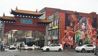 entree quartier chinois 1 copie.jpg