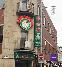 restau fondue chinoise copie.jpg