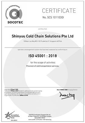 Shinyuu ISO45001