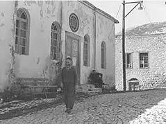 בית הכנסת של ראש פינה.jpg