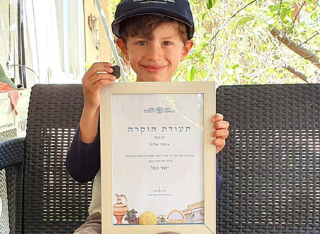 Sechsjähriger findet 3500 Jahre alte Tontafel