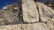 חלמיש 2 - אתר חשמונאי.jpg