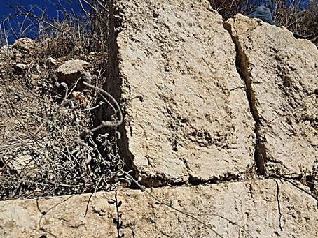 Geheime Hasmoneanische Festung: Besuchen Sie die antike Stätte, die gerade entdeckt wurde.