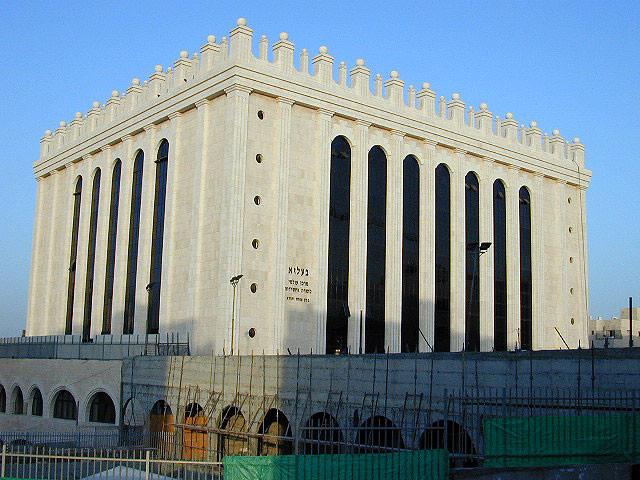 מרכז חסידות באלז