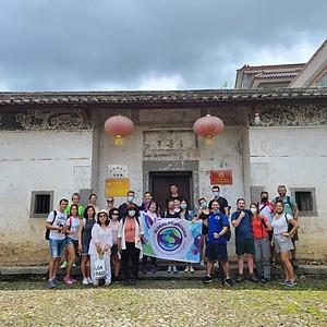 Xitou Village Tour