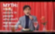 Screen Shot 2020-06-02 at 1.25.25 PM.png